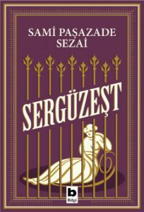 SERGÜZEST-1